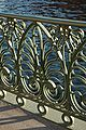 Demidov bridge St Petersburg fence.jpg