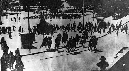 22 July 1943 Athens protest against the Bulgarian expansion Demonstracii vo Grcija.jpg