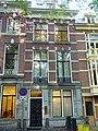 Den Haag - Lange Voorhout 94.JPG