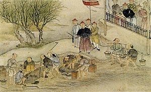 1830s - Lin Zexu supervising the destruction of opium in 1839