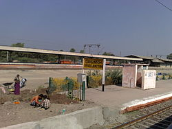 Dewas Junction railway station