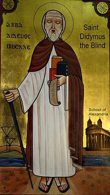 Didymus the blind.jpg