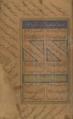 Diwan of Shah İsmail2.png