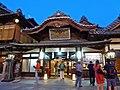 Dogo Onsen Honkan (Main bulding) , 道後温泉 本館 - panoramio (1).jpg