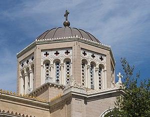 Metropolitan Cathedral of Athens - Image: Dome metropolis Athens, Greece