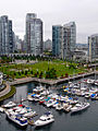 Downtown Vancouver, 16 sept 2007.jpg