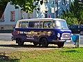 Dresdner Straße, Pirna 123649535.jpg