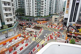 East underground concourse of Whampoa Station under construction in May 2016.jpg