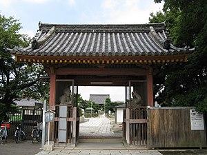 Sandō - Image: Ebaraji sanmon