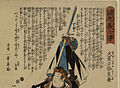 Ebiya Rinnosuke - Seichu gishi den - Walters 956 - Detail A.jpg