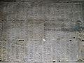 Edfu Tempelrelief 05.JPG