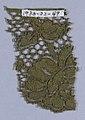 Edging Fragment (USA), 1884 (CH 18317245).jpg