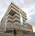 Edificio Serrano 69 (Madrid) 03.jpg