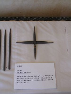 Shuriken - Edo period shuriken in Odawara Castle Museum, Japan