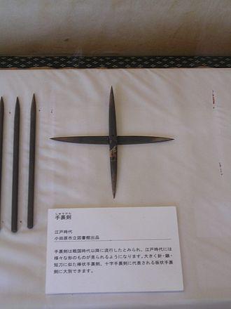 Shuriken - Edo period shuriken in Odawara Castle Museum, Japan