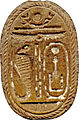 Egyptian - Scarab with a Ram's Head - Walters 4244 - Bottom (2).jpg