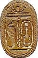Egyptian - Scarab with a Ram's Head - Walters 4244 - Bottom (2).jpg