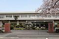 Eiheiji lower secondary school.jpg