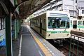 Eizan Electric Railway series 700 Streetcar.jpg