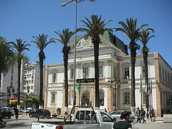 El-Harrach city hall.jpg