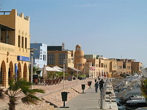 Al-Gouna: a compound on the suburbs of Hurghada.