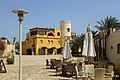 El Gouna Downtown R04.jpg