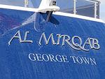 """El megayate """"Al Mirqab"""", del emir de Qatar, en Las Palmas de G.C. (8384761398).jpg"""
