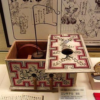 Elekiter - The Elekiter (replica) exhibited in the National Museum of Nature and Science, Tokyo, Japan