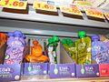 Ella's Kitchen Brand Baby Food Pouches.JPG