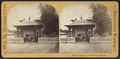 Empire Spring and Bottling House, by William H. Sipperly.png