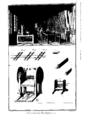 Encyclopedie volume 1-057.png