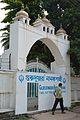 Entrance - Gurudwara Nanak Shahi - 3 Nilkhet Road - Dhaka 2015-05-31 1936.JPG