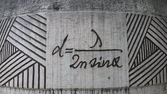 Ernst Abbe - The resolution limit formula engraved in an Ernst Abbe memorial in Jena