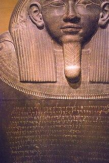 Eshmunazar II sarcophagus Sarcophagus found in Lebanon