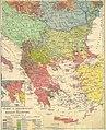 Ethnographic Map of the Balkans (1912-1918) - Historische alte Landkarte (Sammlerstück) von 1924.jpg