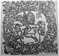 ExLibris Povilas Alšėniškis 1533.jpg