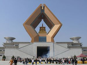 Religion in China - The imposing stupa enshrining the relic of Shakyamuni Buddha's finger bone, at Famen Temple, a Buddhist complex in Baoji, Shaanxi.
