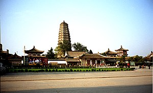Famen Temple - Famen Temple