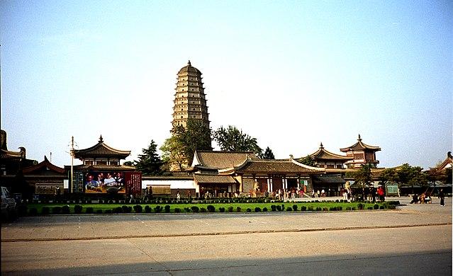 historic part of the Famen Temple