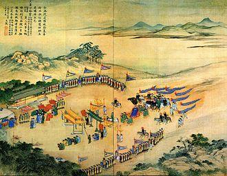 Yeongeunmun - Manchu ambassador Akdun was greeted by the Korean king.