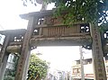 Filial Lee Hsi-Cin Stone Arch upper part.jpg