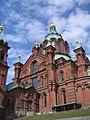 Finlande Helsinki Cathedrale Ouspenski - panoramio.jpg