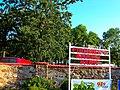 Fireman's Angell Park - panoramio.jpg