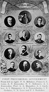 Russian Provisional Government