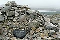 First station on Croagh Patrick - geograph.org.uk - 967890.jpg