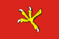 Flag of Domnovskoe (Kaliningrad oblast).png