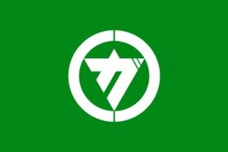 Haga, Tochigi - Image: Flag of Haga Tochigi