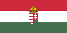 Flag of Hungary with arms (state).png