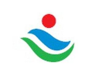 Kuroshio, Kōchi - Image: Flag of Kuroshio Kochi