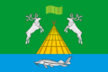 Flag of Kutopiuganskoe (Yamal Nenetsia).png